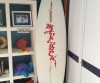 Personalized surfboard